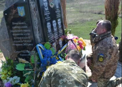 Четверта річниця загибелі українських бійців 24 бригади під Ямполем