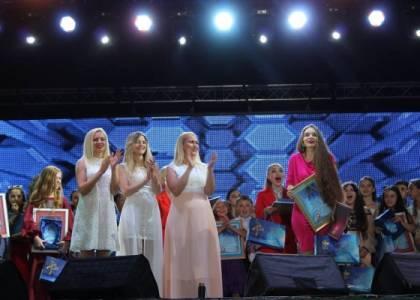 """Міжнародний фестиваль """"Молода Галичина"""""""
