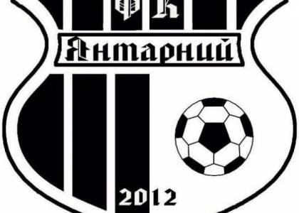 Дитячо-юнацька футбольна ліга України серед команд першої ліги