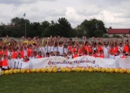"""Дитячий соціальний фестиваль """"Відкриті уроки футболу"""""""