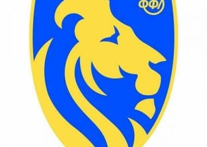 Кубок Весни Львівської області з футболу