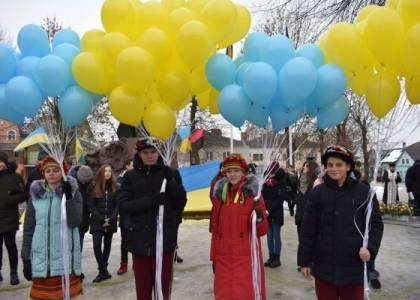 День Соборності України в Яворові