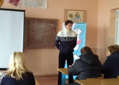Школа здоров'я у Яворівському районі