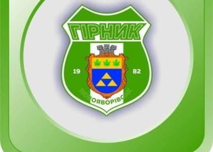 Чемпіонат України з футболу серед юніорських команд (U-19) першої ліги