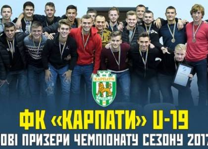 Чемпіонат України з футболу серед юніорських команд (U-19) прем'єр-ліги