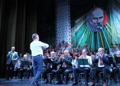 """Мистецьке свято """"В Шевченковім слові - уся Україна"""""""