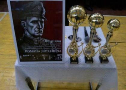 Турнір з волейболу пам'яті Романа Шухевича