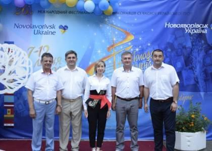 У Новояворівську стартував пісенний фестиваль «Молода Галичина 2018»