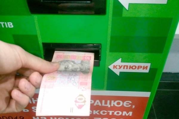 На Яворівщині викрили зловмисника причетного до збуту підроблених грошей